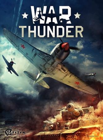 скачать игру бесплатно и без регистрации war thunder