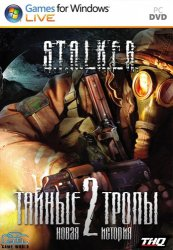 S.T.A.L.K.E.R.: Shadow of Chernobyl - Тайные Тропы 2