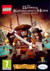 LEGO ������ ���������� ���� / LEGO Pirates Of The Caribbean