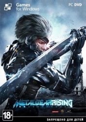 ������� Metal Gear Rising: Revengeance �� ���������