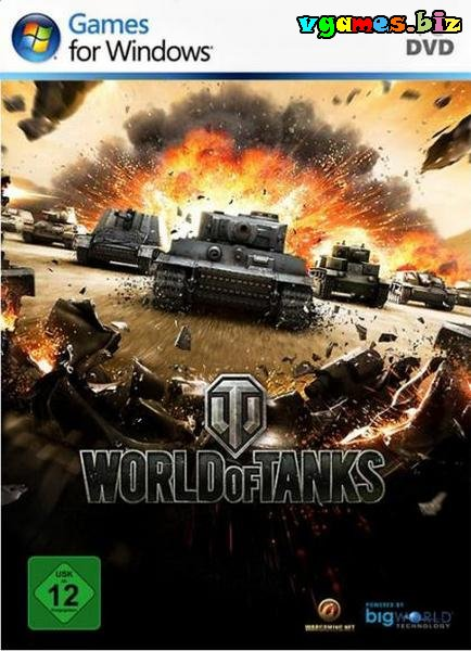 Игру в войны tank of tanks