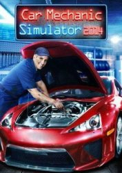 ������� ���� Car Mechanic Simulator 2014 ��������� � vgames.biz