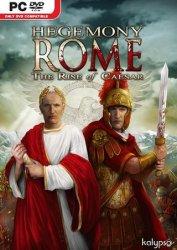 ������� ���� Hegemony Rome: The Rise of Caesar ��������� � vgames.biz