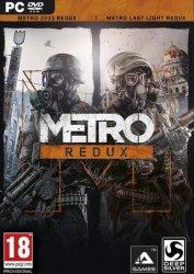 ������� ���� Metro Redux Bundle ��������� � vgames.biz
