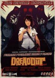 ������� ���� DreadOut ���������