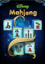 ������� ���� MahJong Suite 2014 ���������