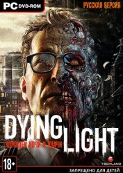 ������� Dying Light: The Following - Enhanced Edition �� ���������
