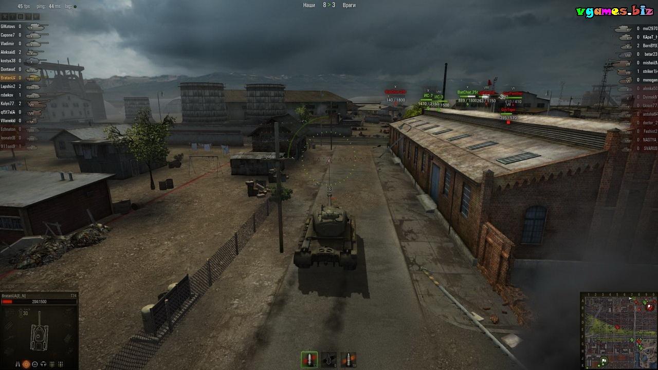 Скачать игру tanks на компьютер