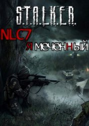 S.T.A.L.K.E.R.: Shadow of Chernobyl - NLC 7. Я - Меченый