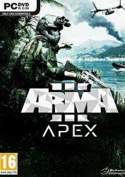 ������� Arma 3: Apex Edition �� ���������
