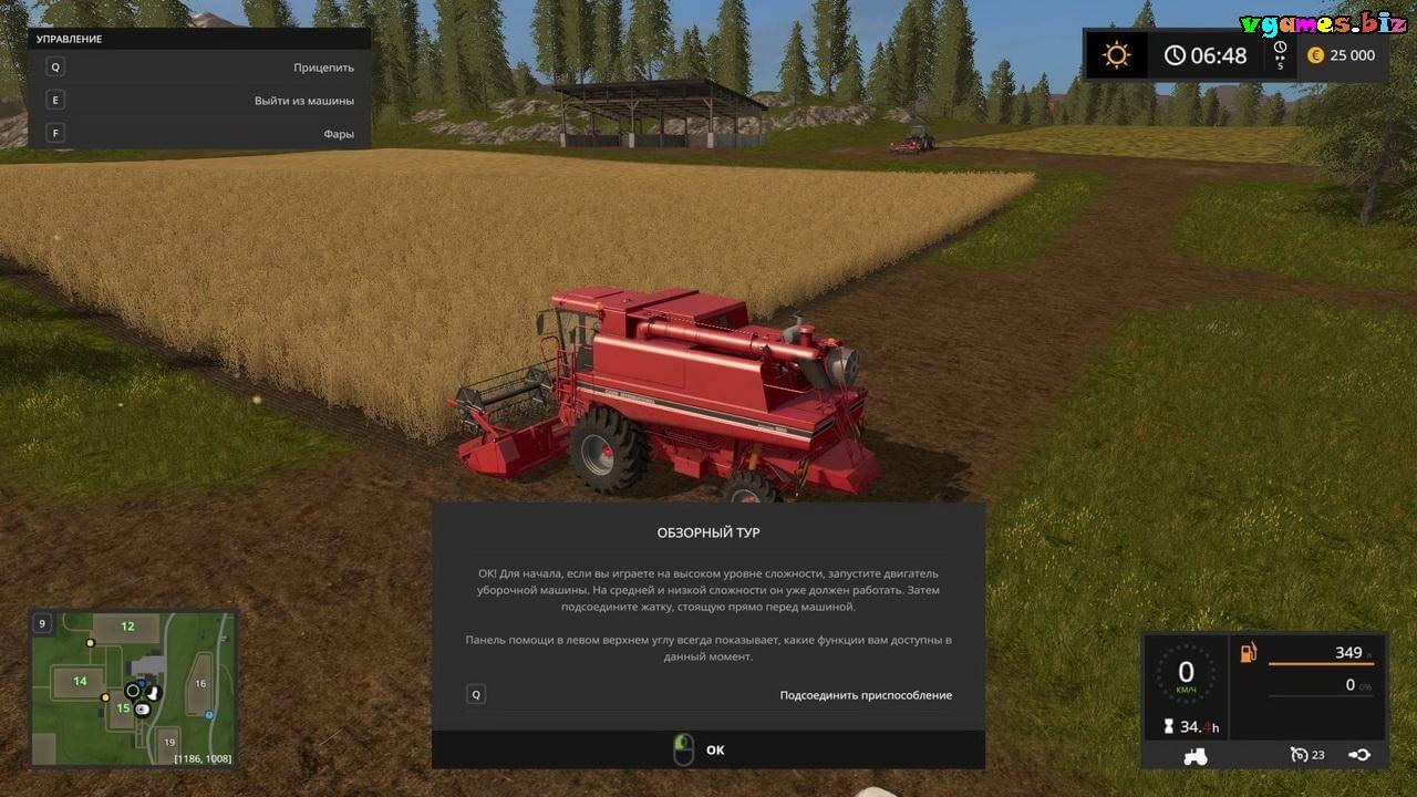 Ферма скачать на компьютер