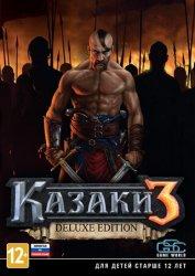 Скачать Cossacks 3 на компьютер