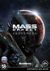 Скачать Mass Effect: Andromeda на компьютер