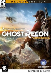 Скачать Tom Clancy's Ghost Recon: Wildlands на компьютер