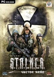 Скачать S.T.A.L.K.E.R.: Clear Sky Bundle Edition на компьютер